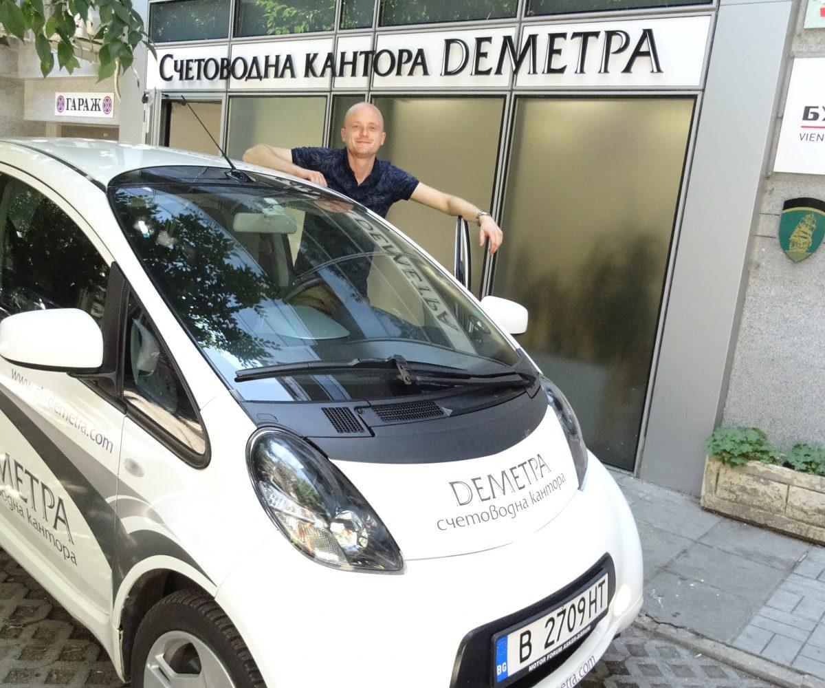 Живко Петров